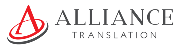 alliance translation logo
