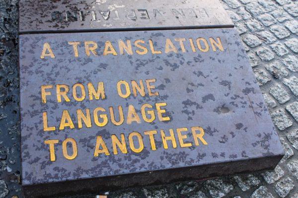 O que é tradução?
